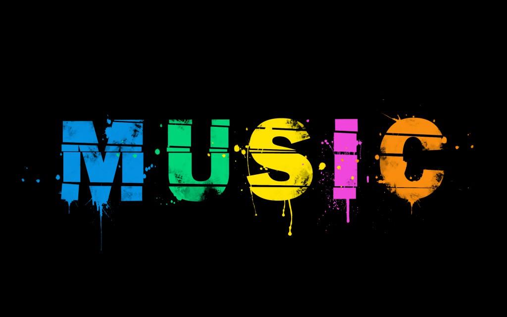 Музыка с тобой