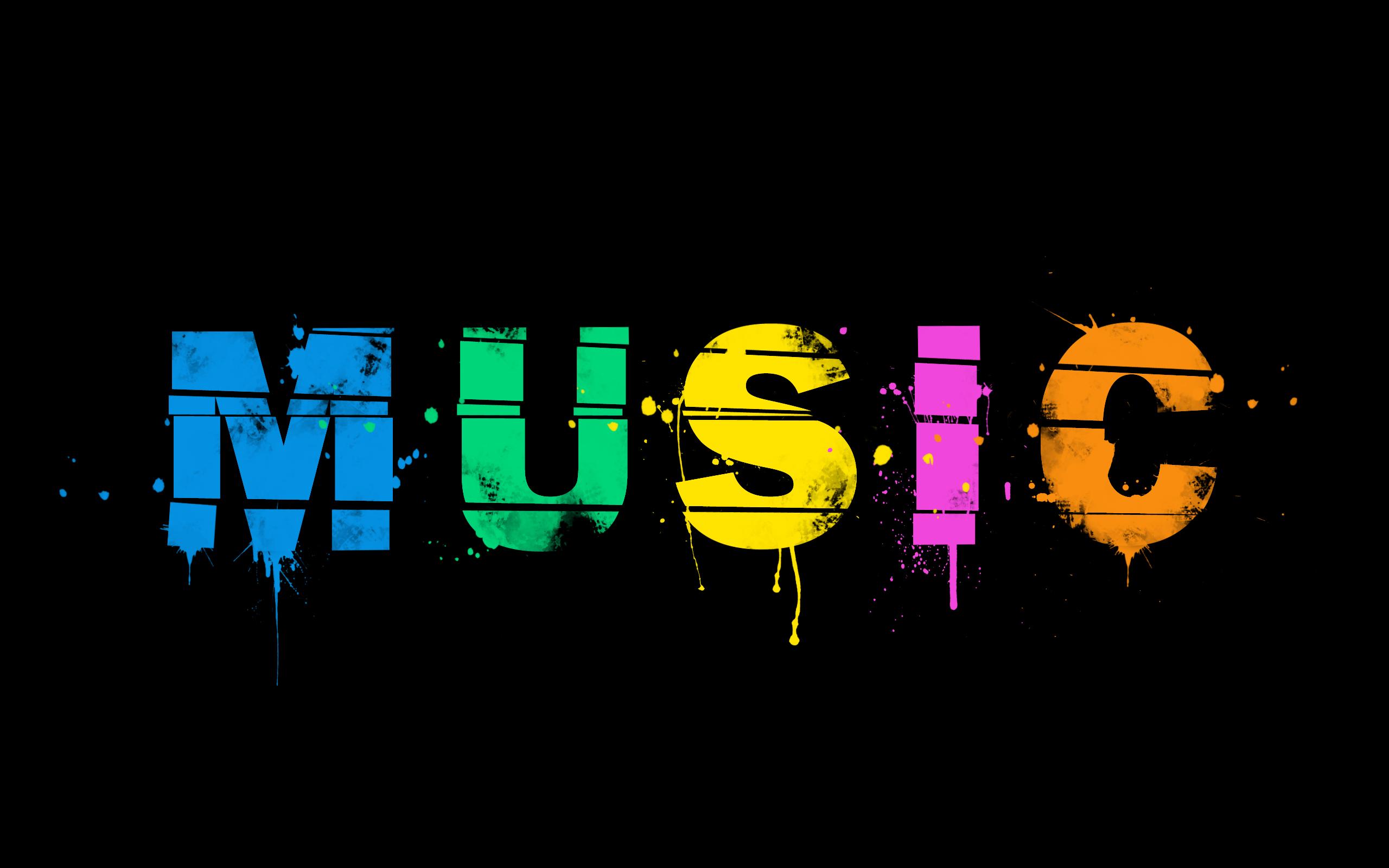 музыка как с тобой: