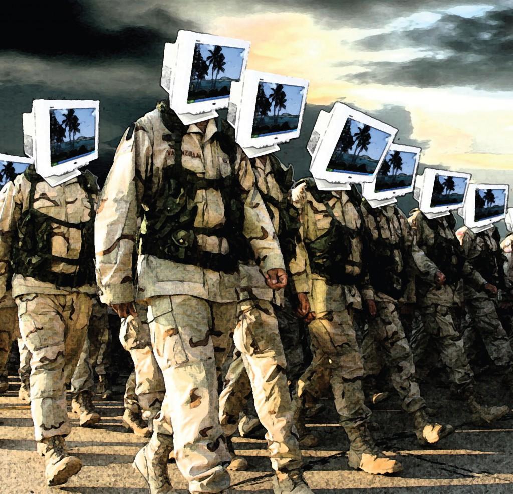 Сетевые войска