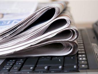 Новый закон о СМИ