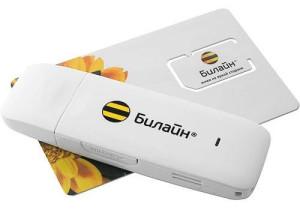 Мобильный интернет Билайн - 3g, модем, для планшета
