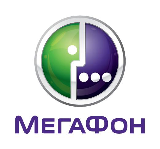 Недорогой и самый быстрый интернет у мобильного оператора МегаФон