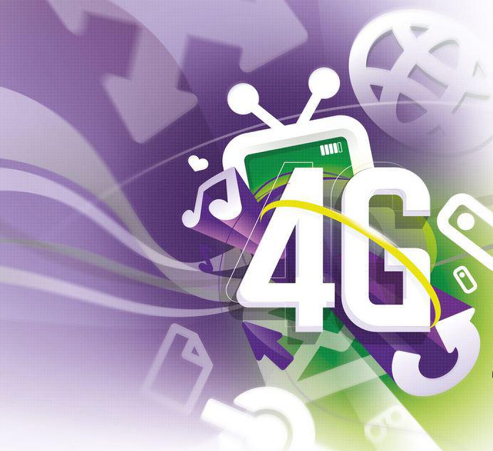 4G для развлечений