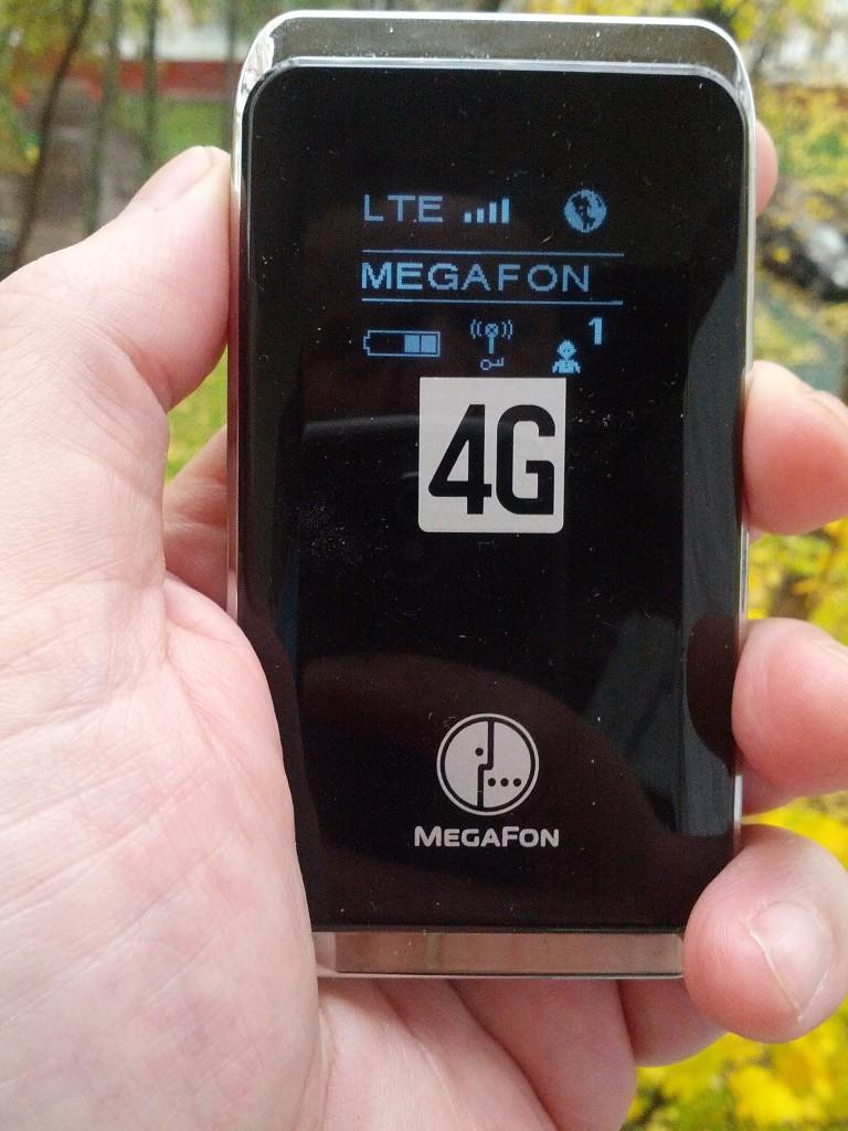 4g роутер от МегаФон