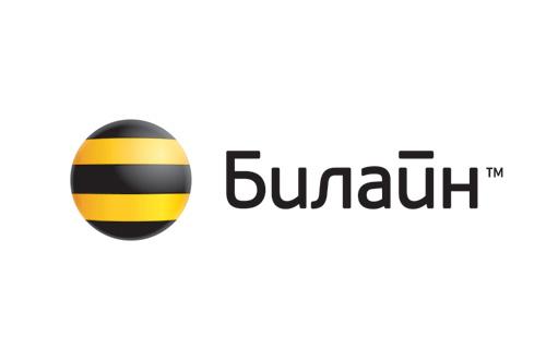 Билайн логотип