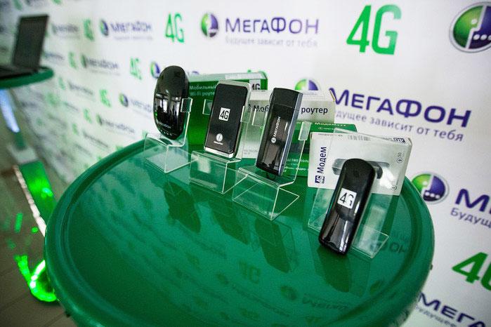 Устройства 4G от Мегафон