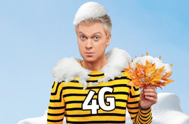 Сергей Светлаков в рекламе 4G от Билайн